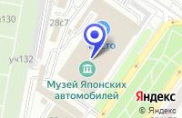 Схема проезда до компании СТО ИНКОМ - ЛАДА в Москве