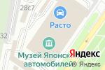 Схема проезда до компании БуржуаТранс в Москве