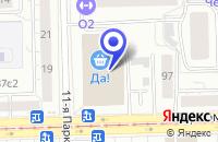 Схема проезда до компании КИНОТЕАТР ПЕРВОМАЙСКИЙ в Москве
