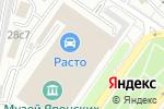 Схема проезда до компании as-pro в Москве
