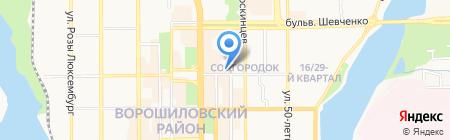 Киевская школа фотографии на карте Донецка
