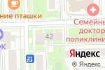 Схема проезда до компании Хозтовары в Москве