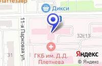 Схема проезда до компании НАУЧНО-ИССЛЕДОВАТЕЛЬСКИЙ ИНСТИТУТ ПУЛЬМОНОЛОГИИ в Москве