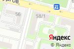 Схема проезда до компании Имаго Студия в Москве