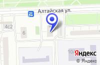Схема проезда до компании АВАРИЙНАЯ СЛУЖБА ЛАДЬЯ ПЛЮС в Москве