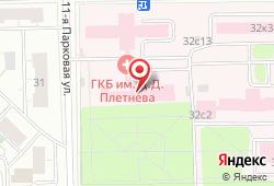 МРТ в Городской клинической больнице № 57 в Москве - 11-я Парковая улица, 32к1: запись на прием, стоимость услуг, отзывы