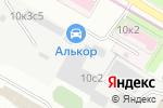 Схема проезда до компании Компания по оформлению купли-продажи и страхованию автомобилей в Москве