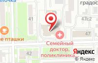 Схема проезда до компании Лугоста Инвест в Москве