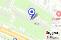 Схема проезда до компании ОДС № 1 в Москве