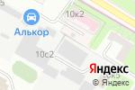 Схема проезда до компании FilGrand в Москве