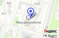 Схема проезда до компании ТФ МУЛЬТИСОФТ СИСТЕМЗ в Москве