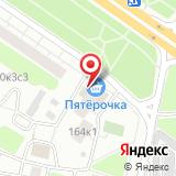 ООО ДИС
