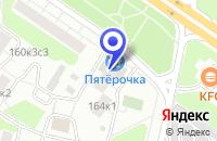 Схема проезда до компании АЗС КАПОТНЯ КОРПОРАЦИЯ в Москве