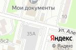 Схема проезда до компании Страховая фирма в Москве