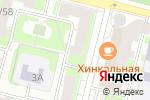 Схема проезда до компании CARrot в Москве
