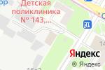 Схема проезда до компании ПроЭксперт в Москве