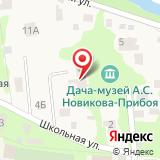 Черкизовская средняя общеобразовательная школа Пушкинского муниципального района
