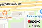Схема проезда до компании Авто-Механика в Москве
