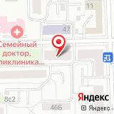 Российская диабетическая ассоциация