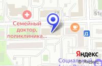 Схема проезда до компании КБ БИФИТ в Москве