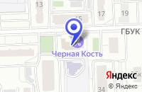Схема проезда до компании ПРОИЗВОДСТВЕННАЯ МАСТЕРСКАЯ ОРОС в Москве
