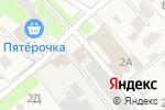 Схема проезда до компании Служба бытовых услуг в Пушкино