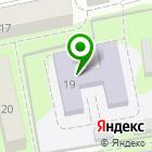 Местоположение компании Детский сад №14, Солнышко