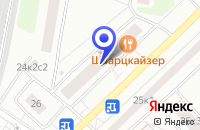 Схема проезда до компании ПТФ СИНАП в Москве