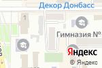 Схема проезда до компании Донецкая академия управления и государственной службы в Донецке