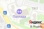 Схема проезда до компании ПАЛЛАДА в Москве