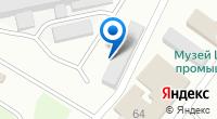 Компания Музей цементной промышленности на карте