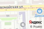Схема проезда до компании Дом бытовых услуг в Москве