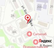 Королёвский отдел Управления Федеральной службы государственной регистрации кадастра и картографии по Московской области