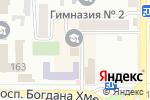 Схема проезда до компании UP-Time в Донецке