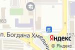 Схема проезда до компании Street Dogs в Донецке