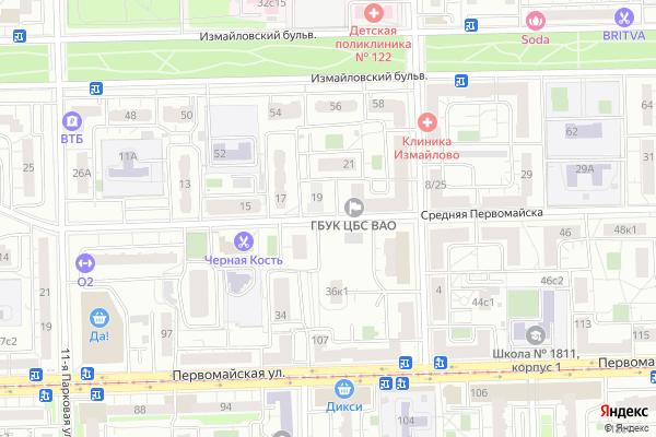Ремонт телевизоров Улица Средняя Первомайская на яндекс карте
