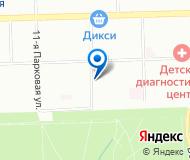 «Velikan» Интим-магазин