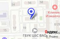 Схема проезда до компании ТФ ПАРМА МЕДИКАЛ в Москве