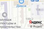 Схема проезда до компании Мастерская по ремонту обуви и изготовлению ключей на Первомайской в Москве