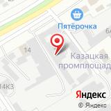 ООО Оскольский завод горного оборудования