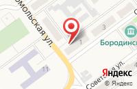 Схема проезда до компании Магазин автотоваров в Бородинском