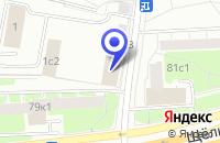 Схема проезда до компании ВТОРТЕХПРОМ в Москве