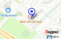 Схема проезда до компании САЛОН КРАСОТЫ АЛЛА в Москве
