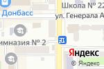 Схема проезда до компании Деловая мебель в Донецке