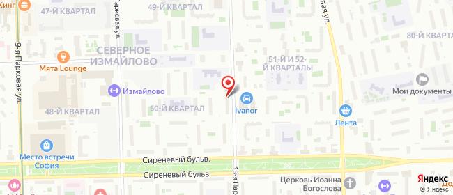 Карта расположения пункта доставки Москва 13-я Парковая в городе Москва