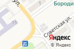 Схема проезда до компании Магазин мебели в Бородинском