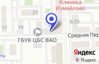 Схема проезда до компании ТФ ПРОМТЕХ в Москве