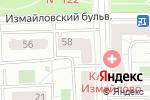 Схема проезда до компании Пар на Парковой в Москве
