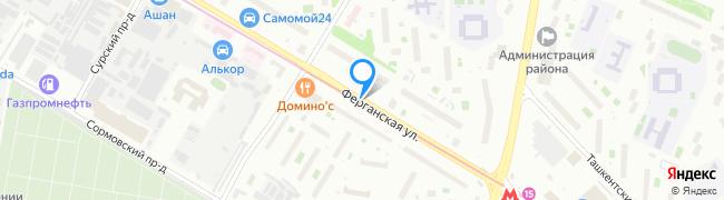 Ферганская улица