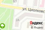 Схема проезда до компании ЦЭК в Королёве